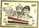 Timbre représentant Saladin et Saddam Hussain en libérateur de Jérusalem
