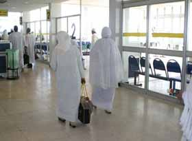 Hajj 2009 : mission médicale algérienne renforcée aux Lieux saints de l'islam pour assister les futurs hadjs