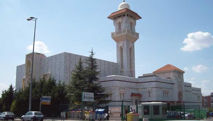 Le Centre culturel islamique de Madrid.