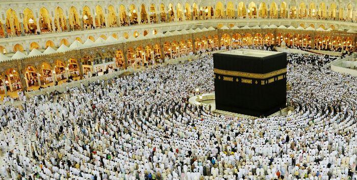 Hajj 2017 : plus de deux millions de pèlerins à La Mecque