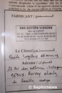 Certificat halal pour les viandes provenant de SOCOPA, délivré par la Grande Mosquée d'Évry.