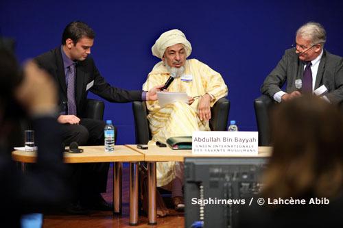 Cheikh Abdullah Bin Bayyah, 3 novembre 2009 : « J'invite les chercheurs occidentaux, et français surtout, à enrichir le sujet de la finance islamique par leurs recherches et leur pensée. »