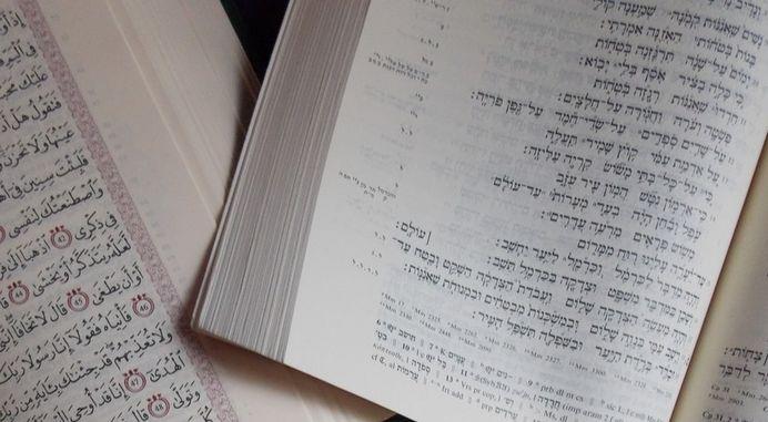 Cette année 2017, pour la deuxième fois consécutive, nouvel an musulman et nouvel an juif sont célébrés à la même période. (© D. R.)