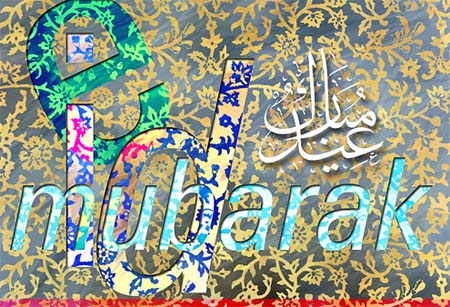 Aïd el-Kébir 2009 : sacrifice rituel, solidarité internationale, sécurité alimentaire et congés en entreprise, la quadrature du cercle