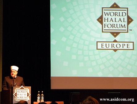 À La Haye (Pays-Bas), l'entité régionale du World Halal Forum a réuni une trentaine de délégations du monde entier. Parmi les présents, le grand mufti de Bosnie-Herzégovine, Mustafa Ceric.