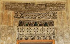 Portail externe de l'Église chaldéenne al-Tahira, Mossoul (©Amir Harrak - Oasis 20)