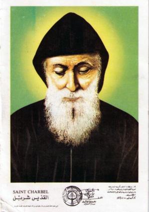 Saint Charbel Makhlouf, moine maronite (1828-1898)