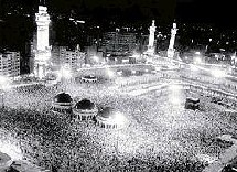 1er lieu saint de l'Islam