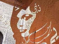 Marocaines d'ici et d'ailleurs : la discrimination à l'emploi est antérieure à la crise