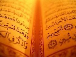 L'islam, un état d'esprit, pas un État