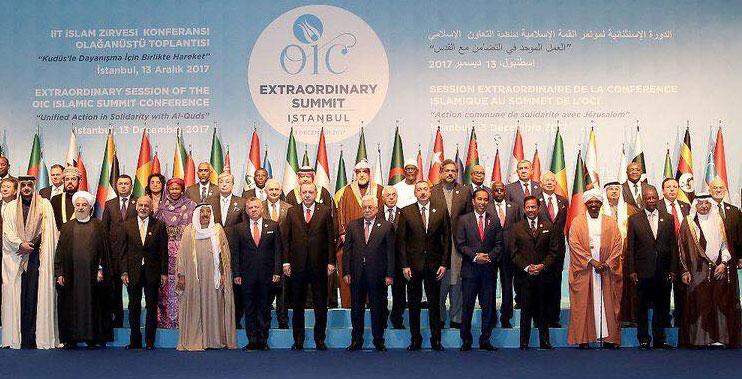 L'Organisation de la coopération islamique (OCI) a appelé, mercredi 13 décembre, le monde à reconnaître l'Etat de Palestine et sa capitale comme étant Jérusalem-Est. © OCI