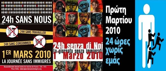 Sous l'impulsion de la France, des collectifs d'Espagne, d'Italie et de Grèce organisent la « Journée sans immigrés ».