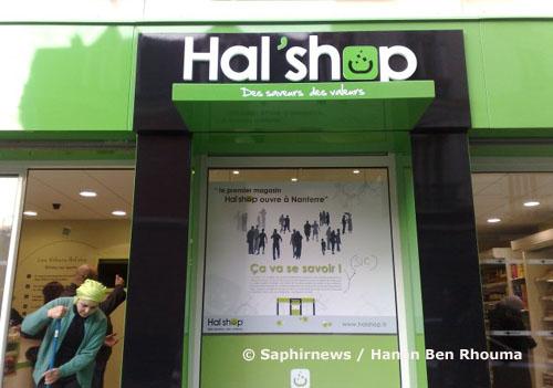 Le premier point de vente Hal'shop a ouvert ses portes aux clients mercredi 3 mars au centre-ville de Nanterre (92).