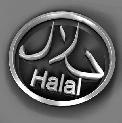 La Belgique lance sa norme halal