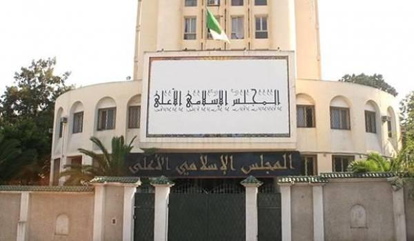 Le Haut conseil islamique (HCI) a annoncé la création prochaine d'une instance religieuse pour accompagner les banques dans la finance islamique. © APS
