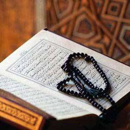 Prêts pour le Ramadan 2010 ?