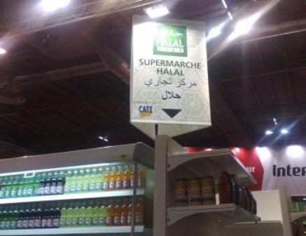 Le Salon du halal 2010, à Porte de Versailles, attire des entreprises de tous pays pour investir le marché français du halal.