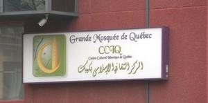 Un an après l'attentat contre une mosquée de Québec, le Canada rend hommage aux victimes
