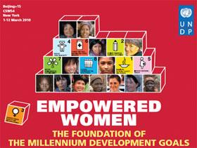 Quid d'une femme arabe à la tête du nouveau programme pour l'égalité des sexes aux Nations unies ?