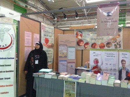 L'AMAF, en partenariat avec l'UOIF et l'Etablissement français du sang (EFS), a mis sur pied une campagne de sensibilisation au don et de collectes de sang à la 27e RAMF 2010.