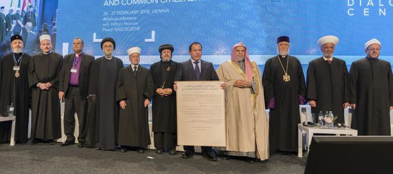 Une nouvelle plateforme de dialogue interreligieux réunissant des leaders religieux chrétiens et musulmans dans le monde arabe a été lancée, mardi 27 février à Vienne, par le Centre International pour le Dialogue Interreligieux et Interculturel (KAICIID). © Daniel Shaked/KAICIID