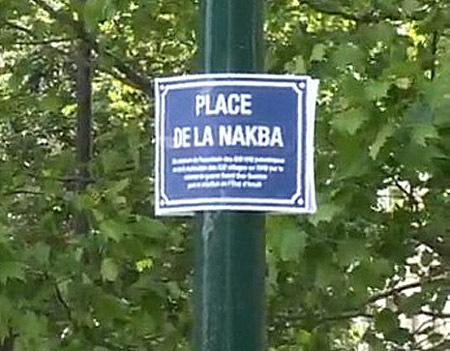 L'esplanade Ben Gourion à Paris a été - temporairement - rebaptisé Place de la Nakba à l'occasion de la 62e commémoration de la Nakba.