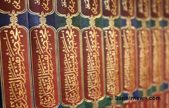 RAMF 2018 : l'apaisement prôné à la lumière du Coran depuis Le Bourget