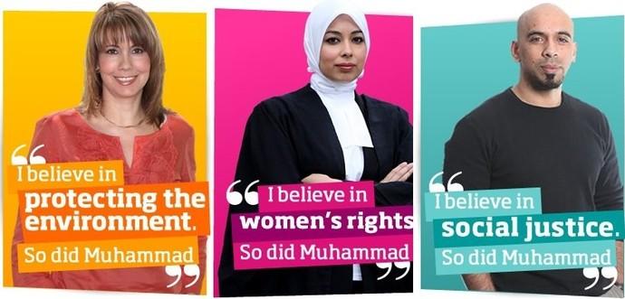 La campagne « Inspiré par Muhammad » a été lancée à partir du 7 juin, à Londres, afin d'améliorer l'image des musulmans et de l'islam auprès de la société britannique.