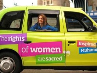 Grande-Bretagne : « Inspiré par Muhammad », une campagne de pub au service des musulmans