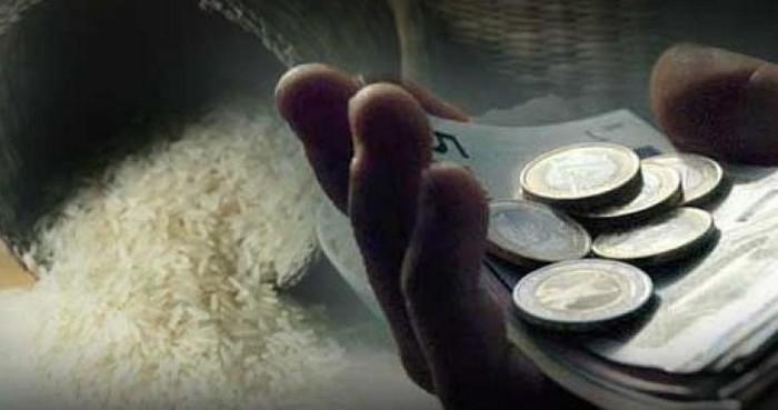 Ramadan 2018 : le montant de la zakat al-fitr confirmé à 7 euros