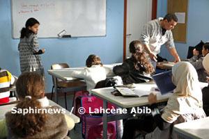 Six salles de classe accueillent 1 000 élèves inscrits pour des cours d'arabe et d'éducation religieuse.