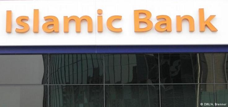 Vers la création d'une banque islamique dans la zone économique Afrique de l'Ouest