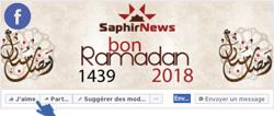 Ramadan 2018 en France : la Nuit du doute pour fixer l'Aïd al-Fitr officialisée