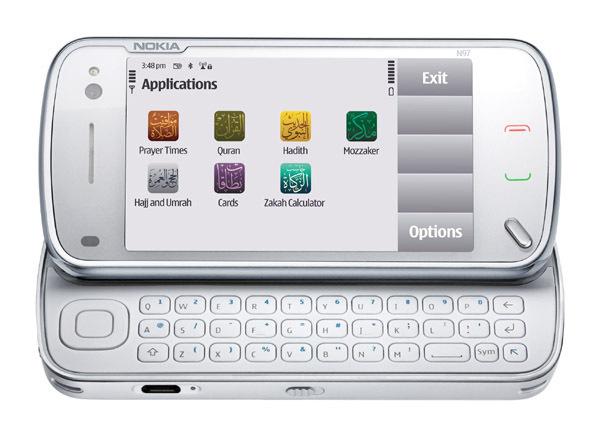 Nokia : toujours plus d'applications pour accompagner le Ramadan 2010 et épater un milliard de consommateurs potentiels
