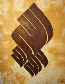 Ramadan : donner du sens à notre jeûne