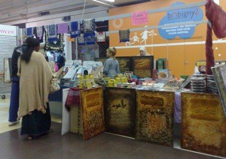 Le centre commercial de Bobigny accueille la 2e édition du Village du Ramadan, du 7 au 11 septembre. Ici, le stand de DDPME (Diffusion et distribution des petits et moyens éditeurs).