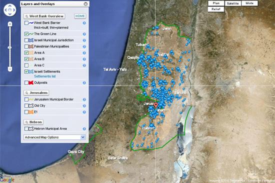 La colonisation israélienne à la loupe sur iPhone