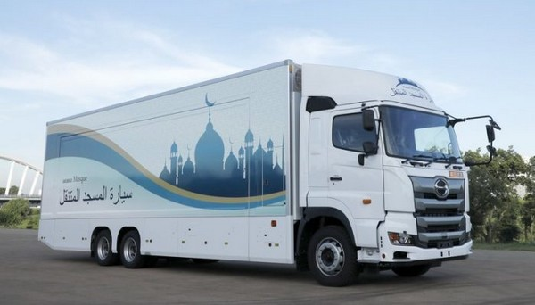 Au Japon, des mosquées mobiles pour accueillir les musulmans lors des JO 2020 (vidéo)