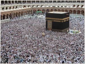 Pèlerinage à La Mecque : quel constat avant la campagne 2010 ?