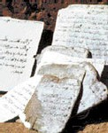 'Genèse et histoire de l'Islam' à l'Institut du monde arabe