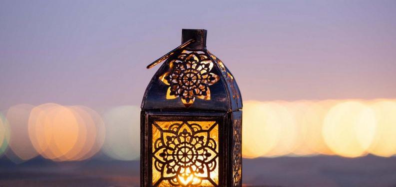 1440, la nouvelle année musulmane est arrivée...