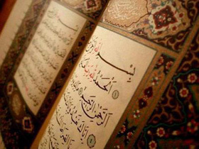 Pakistan : halte à la récupération du Coran