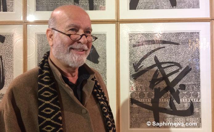 Les œuvres, souvent monumentales, de Rachid Koraïchi, plasticien contemporain originaire d'Algérie, se reconnaissent par le foisonnement du graphisme et son inspiration puisant dans la culture soufie. Le bleu, l'or et le nombre sept traversent sa création artistique.