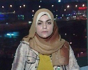 Photo de Nawwara Najm, publiée sur le site Al-jazeera.net.