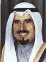 Décès du Cheikh Djaber Al-Ahmad Al-Sabah