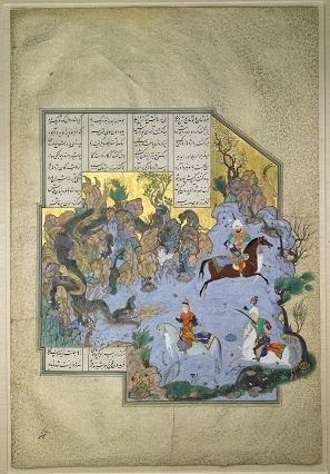 Une page du i[« Livre des Rois »]i a été adjugée 12 millions de dollars aux enchères le 6 avril.