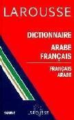 La langue arabe et l'Education nationale