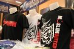 Des T-shirts de la collection Muslim United