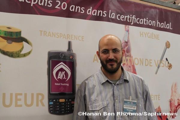 Fethallah Otmani, porte-parole d'AVS, à la 28e RAMF de l'UOIF