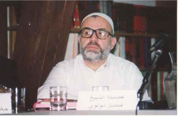 Le Cheikh Faysal Mawlaoui dans les années 1990